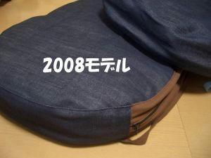 58596090.JPG