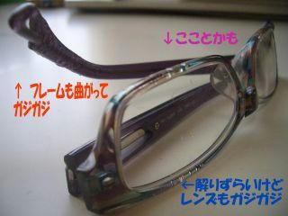 67c26e6a.JPG