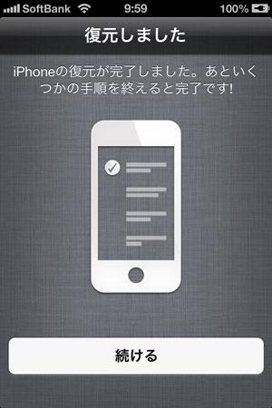 IMG_0908_20121001_7666.jpg