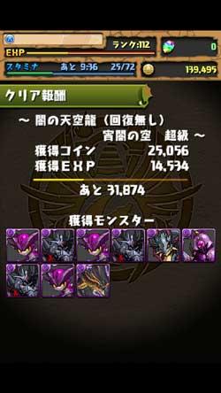 IMG_1574_20121222_9381.jpg