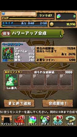 IMG_1261_20121207_9552.png.jpg