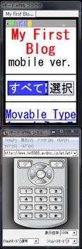 mt4i iモード