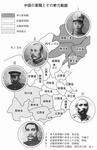 1910年代末の軍閥勢力