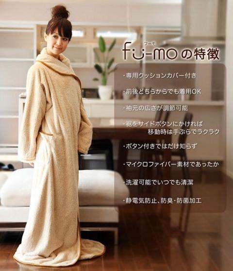 ニトリ 着る毛布 レディース 13S 大人(その他)