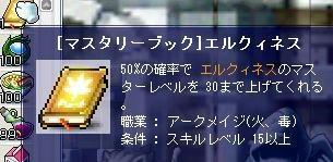 903f0c08.jpeg