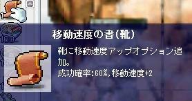 1b860c14.jpeg