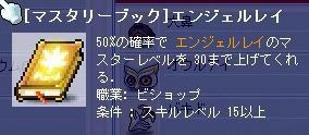 7803e003.jpeg