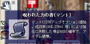 9289636f.jpeg