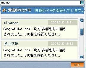 f8002075.jpeg