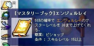 b756b45c.jpeg