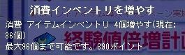 0b5fdcd7.jpeg