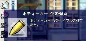 985fb13a.jpeg