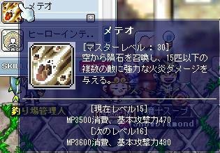 f5981f25.jpeg
