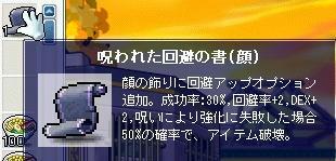 5cbf4680.jpeg