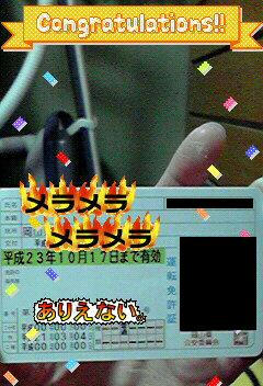 2009030416410000.jpg