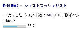 68f94b7a.jpeg