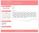 pink_ss.jpg