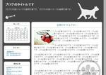 cat_g_b_ss.jpg
