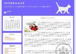 cat_b_o_ss.jpg