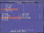 ScreenShot_2011_0327_22_40_48.png