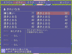 ScreenShot_2012_0316_15_31_18.png