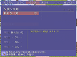 ScreenShot_2012_0604_21_18_29.png
