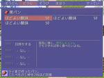 ScreenShot_2012_0609_14_26_33.png