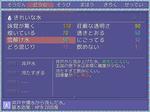 ScreenShot_2012_1029_01_23_34.png