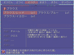 ScreenShot_2013_0523_21_32_06.png