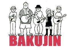 bakujin1
