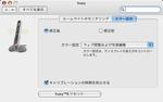 huey 1.1.4
