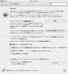 FileVault設定画面