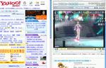 Split Browserサンプル