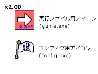plateicon.png
