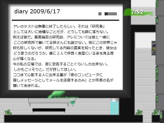 ScreenShot_2009_0813_01_08_16.png