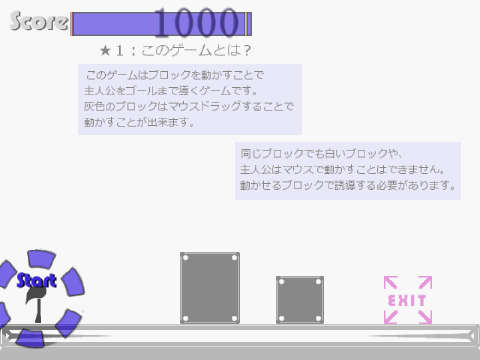 ScreenShot_2010_0516_20_55_30.png