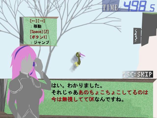 ScreenShot_2011_0802_02_14_38.jpg