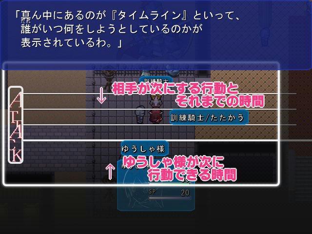 ScreenShot_2012_0129_23_46_36.jpg
