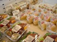 サンドイッチがたくさん!