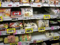 静岡の麺類売り場。うどんが多いですねぇ・・・