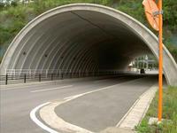 土管じゃなくて、トンネルです