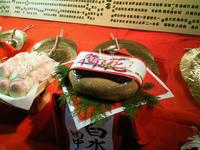 大きな栗饅頭は、長崎くんちにつきものです