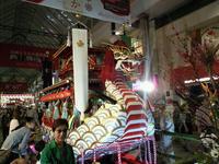 東濵町の竜宮船