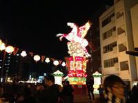 nakashima2.jpg