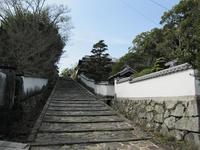 kanjoubanosaka.jpg