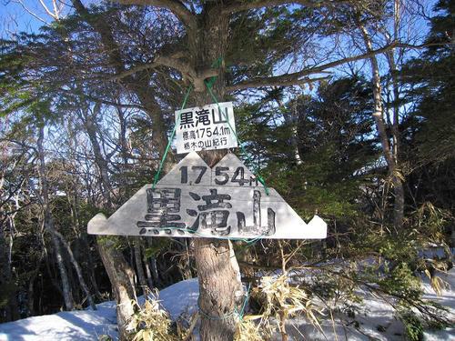 IMG_4277-s.JPG