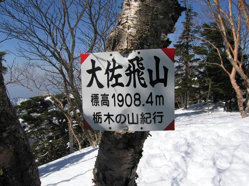 IMG_4326-s.JPG