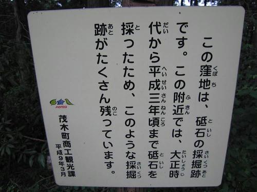 IMG_5190-s.JPG