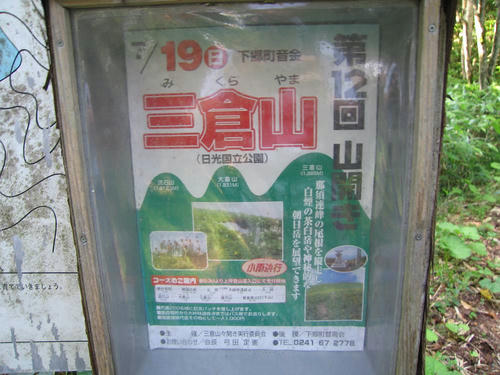 IMG_7018-s.JPG