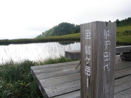 IMG_7221-s.JPG